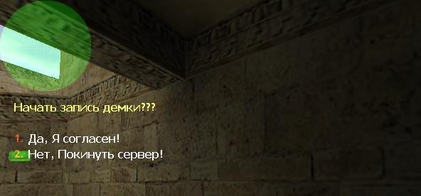 Как сделать чтобы на сервер кс заходили игроки